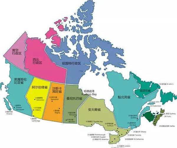 [新聞] 中國人移民加拿大,最常用的三種方式都在這裡!